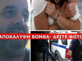 ΒΙΑΣΜΟΥ, http://vip1news.gr/