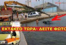 θάλασσα, http://vip1news.gr/