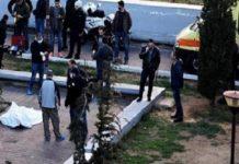 εκτέλεση, http://vip1news.gr/