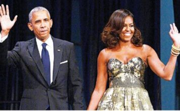 Ομπάμα, http://vip1news.gr/