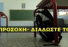 ΠΡOΣOXH, https://pagelife.gr//