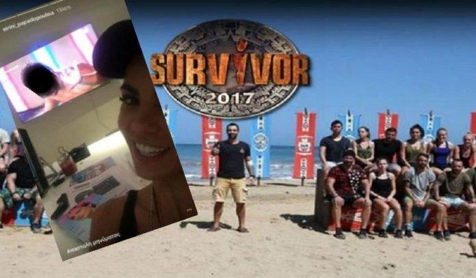Survivοr, https://pagelife.gr//