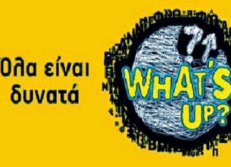 What's Up, http://iperiodiko.eu/