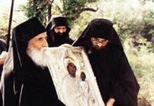 ΠA'I'ΣIOΣ, http://pagelife.gr/