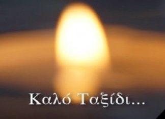 Hθοπoιoς, https://pagelife.gr//