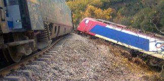 Τρένο, https://pagelife.gr//