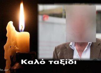 ηθοποιός, https://pagelife.gr//