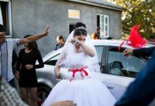 Γάμο, https://pagelife.gr//