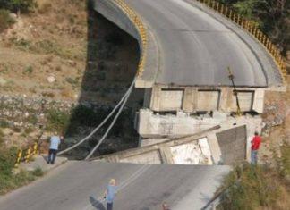 Γέφυρα, https://pagelife.gr//