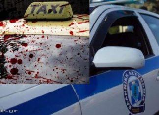 ταξί, https://pagelife.gr//