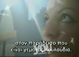 Επικήδειος, https://pagelife.gr//