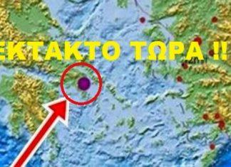 σεισμός, https://pagelife.gr//