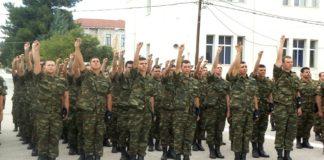 Στρατιωτική, https://pagelife.gr/