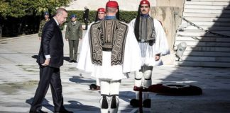 Εθνικό, https://pagelife.gr
