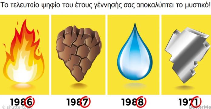 ζωή, https://pagelife.gr/