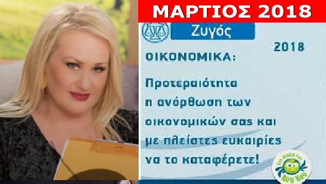 Μπήλιου, https://pagelife.gr/