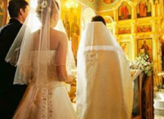 Παντρεύτηκε, https://pagelife.gr/
