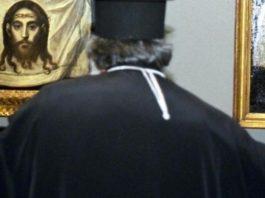 ιερέας, https://pagelife.gr/