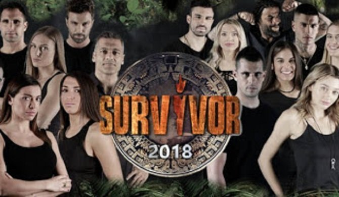 Survivor, https://pagelife.gr/
