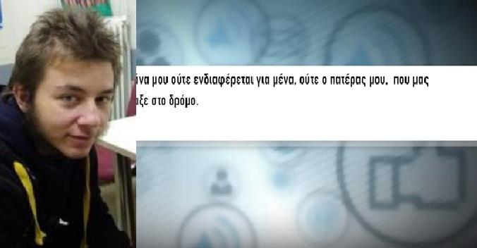 Αλέξη, https://pagelife.gr/
