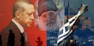 Ερντογάν, https://pagelife.gr/