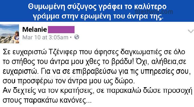 γράμμα, https://pagelife.gr/