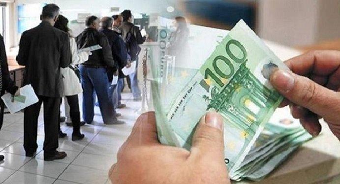 ευρώ, https://pagelife.gr/