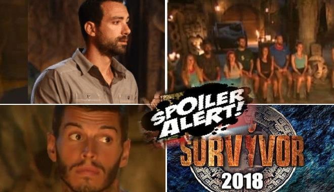 Survivor, https://pagelife.gr/