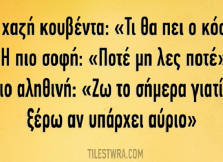 Λόγια, https://pagelife.gr/