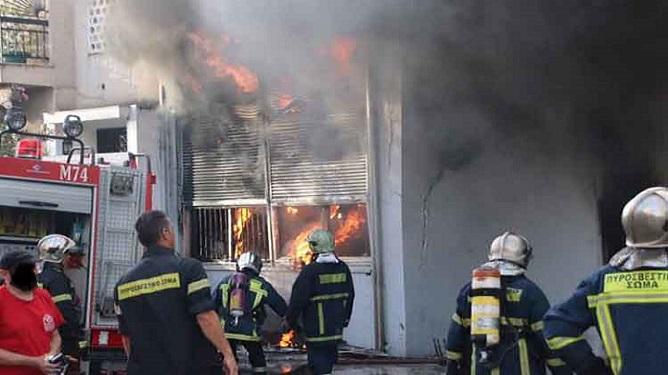 φωτιά, https://pagelife.gr/