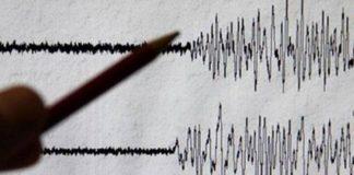 Σεισμός, https://pagelife.gr/