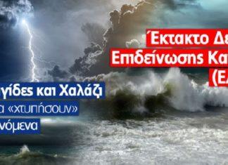 Σκηνικό, https://pagelife.gr/