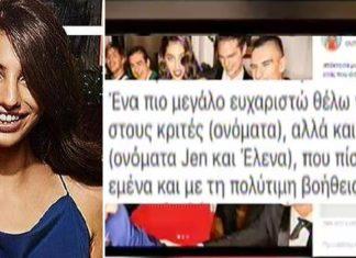 Καζαριάν, https://pagelife.gr/