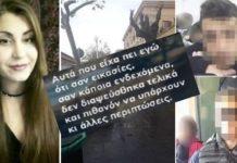 Τοπαλούδη, https://pagelife.gr/