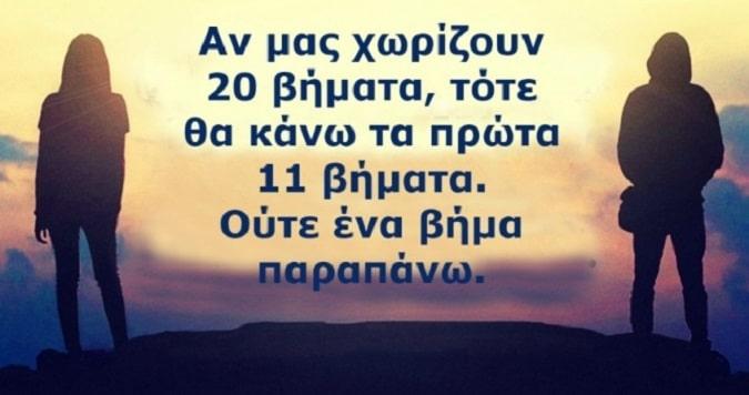 Νόμοι, https://pagelife.gr/