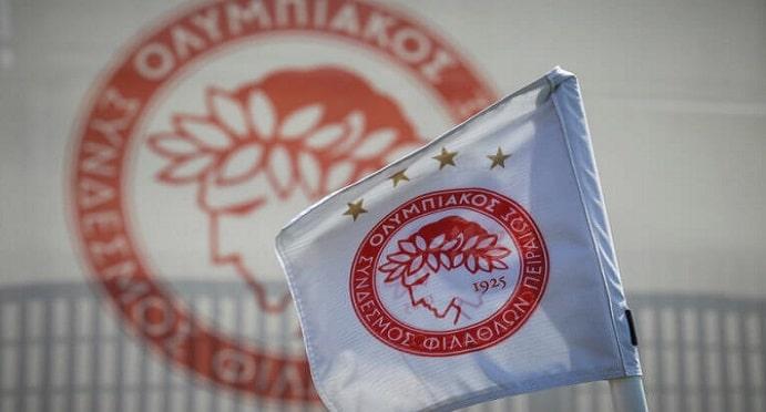 Ολυμπιακό, https://pagelife.gr/